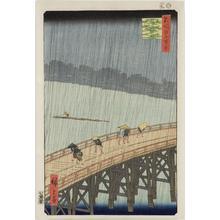 歌川広重: Evening Shower at Atake and the Great Bridge, no. 52 from the series One-hundred Views of Famous Places in Edo - ウィスコンシン大学マディソン校