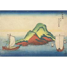 渡辺省亭: View of Awaji Island, from an untitled series of Landscapes - ウィスコンシン大学マディソン校