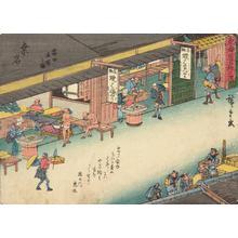 歌川広重: The Tomita Restaurant and Relay Station at Kuwana, no. 43 from the series Fifty-three Stations of the Tokaido (Sanoki Half-block Tokaido) - ウィスコンシン大学マディソン校