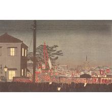 小林清親: The Year End Fair at Sensoji in Asakusa - ウィスコンシン大学マディソン校