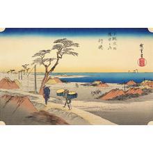 歌川広重: Gyotoku on the Road to Narita in Shimosa Province, no. 17 from the series Intermediate Stations on the Tokaido and Views along the Narita Highway - ウィスコンシン大学マディソン校