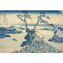 葛飾北斎: Lake Suwa in Shinano Province, from the series Thirty-six Views of Mt. Fuji - ウィスコンシン大学マディソン校