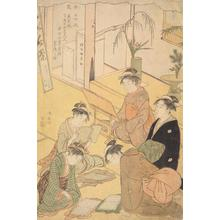 Torii Kiyonaga: The Young Calligrapher Gyokkashi Shima Eimo Giving a Reading Lesson - University of Wisconsin-Madison