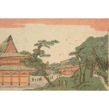 北尾政美: View of Toeizan at Ueno, from a series of Small Perspective Views of the Eastern Capital - ウィスコンシン大学マディソン校