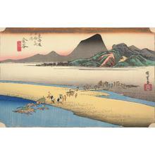 歌川広重: The Totomi Bank of the Oi River near Kanaya, no. 25 from the series Fifty-three Stations of the Tokaido (Hoeido Tokaido) - ウィスコンシン大学マディソン校