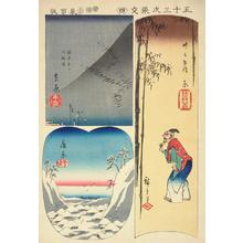 歌川広重: Yoshiwara, Hara, and Kambara, no. 4 from the series Harimaze Pictures of the Tokaido (Harimaze of the Fifty-three Stations) - ウィスコンシン大学マディソン校