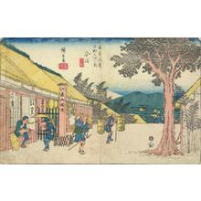 Utagawa Hiroshige: Imasu, no. 60 from the series The Sixty-nine Stations of the Kisokaido - University of Wisconsin-Madison