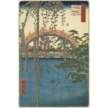 Utagawa Hiroshige: Precincts of the Tenjin Shrine at Kameido, no. 57 from the series One-hundred Views of Famous Places in Edo - University of Wisconsin-Madison