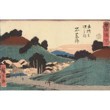 歌川広重: Ishiyakushi, no. 45 from the series Fifty-three Stations of the Tokaido (Aritaya Tokaido) - ウィスコンシン大学マディソン校