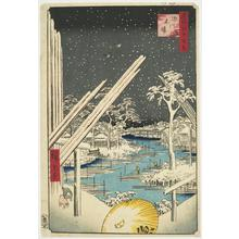 Utagawa Hiroshige: Lumberyards at Fukagawa, no. 106 from the series One-hundred Views of Famous Places in Edo - University of Wisconsin-Madison