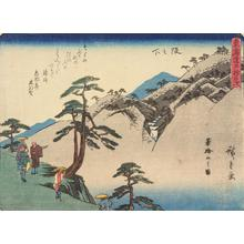 Utagawa Hiroshige: Fudesute Mountain at Sakanoshita, no. 49 from the series Fifty-three Stations of the Tokaido (Sanoki Half-block Tokaido) - University of Wisconsin-Madison