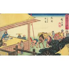 歌川広重: Exchanging Horses and Men at Shono, no. 46 from the series Fifty-three Stations of the Tokaido (Gyosho Tokaido) - ウィスコンシン大学マディソン校