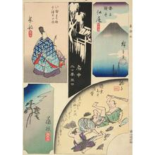 Utagawa Hiroshige: Okabe, Fuchu, Eijiria, Fujieda, and Mariko, no. 5 from the series Harimaze Pictures of the Tokaido - University of Wisconsin-Madison