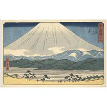Utagawa Hiroshige: Hara, no. 14 from the series Fifty-three Stations of the Tokaido (Marusei or Reisho Tokaido) - University of Wisconsin-Madison