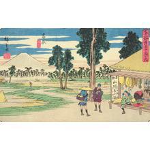 歌川広重: Yoshiwara, no. 15 from the series Fifty-three Stations of the Tokaido (Gyosho Tokaido) - ウィスコンシン大学マディソン校