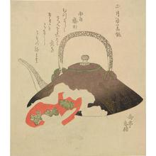 Yashima Gakutei: Wine Cup and Kettle - University of Wisconsin-Madison