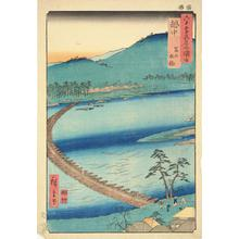 歌川広重: The Bridge of Boats at Toyama in Etchu Province, no. 34 from the series Pictures of Famous Places in the Sixty-odd Provinces - ウィスコンシン大学マディソン校