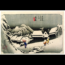 Utagawa Hiroshige: Kambara, no. 16 from the series Fifty-three Stations of the Tokaido (Hoeido Tokaido) - University of Wisconsin-Madison