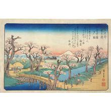 歌川広重: Evening Glow at Koganei, from the series Eight Views of the Environs of Edo - ウィスコンシン大学マディソン校