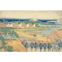 葛飾北斎: A View of Fuji from the Licensed Quarter in Senju, from the series Thirty-six Views of Mt. Fuji - ウィスコンシン大学マディソン校