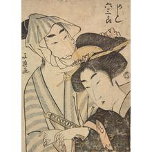 長喜: Kashiku and Rokusaburo, from a series of Half-length Portraits of Tragic Lovers - ウィスコンシン大学マディソン校