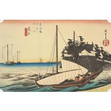 歌川広重: The Landing Entry of the Seven Ri Ferry at Kuwana, no. 43 from the series Fifty-three Stations of the Tokaido (Hoeido Tokaido) - ウィスコンシン大学マディソン校