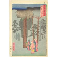 Utagawa Hiroshige: The Hotohoto Festival at the Great Shrine in Izumo Province, no. 42 from the series Pictures of Famous Places in the Sixty-odd Provinces - University of Wisconsin-Madison