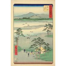 歌川広重: The Ferry on the Tenryu River near Mitsuke, no. 29 from the series Pictures of the Famous Places on the Fifty-three Stations (Vertical Tokaido) - ウィスコンシン大学マディソン校