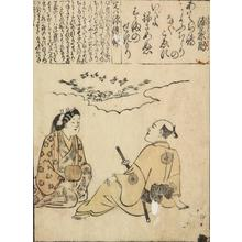 Hishikawa Morofusa: Seated Man Watching a Flight of Plovers; Illustration of a Verse by Minotomo no Kanemasa, Sheet 39b from the series Pictures for the One-hundred Poems - University of Wisconsin-Madison