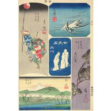 歌川広重: Yoshida, Arai, Futagawa, Shiratsuka, and Goyu, no. 8 from the series Harimaze Pictures of the Tokaido - ウィスコンシン大学マディソン校