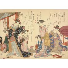 Kitao Masanobu: The Courtesans Hitomoto and Tagasode of the Daimonji Establishment, from the series A Mirror with Examples of Calligraphy by Beautiful New Courtesans in the Yoshiwara - ウィスコンシン大学マディソン校