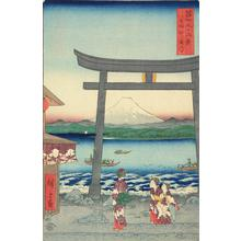 Utagawa Hiroshige: The Entrance Gate at Enoshima in Sagami Province, no. 20 from the series Thirty-six Views of Mt. Fuji - University of Wisconsin-Madison