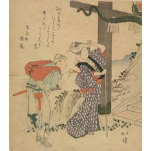 Totoya Hokkei: Couple at Entrance to Shrine at Enoshima - University of Wisconsin-Madison