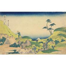 Katsushika Hokusai: Lower Meguro, from the series Thirty-six Views of Mt. Fuji - University of Wisconsin-Madison
