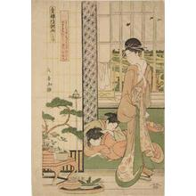 Eishosai Choki: Courtesan Walking Past Sleeping Attendants, Rain on the Green Houses on the Morning After - University of Wisconsin-Madison