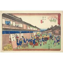 Utagawa Hiroshige: The Mankin Restaurant in the Keiseigakubo Section of the Shirayama District of Asakusa, from the series Famous Restaurants in Edo - University of Wisconsin-Madison