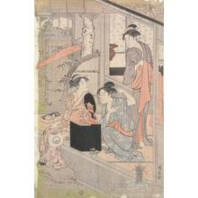 Torii Kiyonaga: Three Women on a Porch - University of Wisconsin-Madison