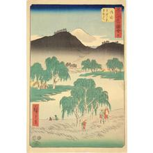 Utagawa Hiroshige: Motosaka Pass and Motono Plain near Goyu, no. 36 from the series Pictures of the Famous Places on the Fifty-three Stations (Vertical Tokaido) - University of Wisconsin-Madison