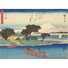 Utagawa Hiroshige: Ferries on the Banyu River at Hiratsuka, no. 8 from the series Fifty-three Stations of the Tokaido (Sanoki Half-block Tokaido) - University of Wisconsin-Madison