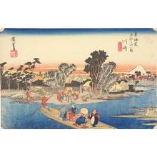 歌川広重: The Ferry Boat at Rokugo near Kawasaki, no. 3 from the series Fifty-three Stations of the Tokaido (Hoeido Tokaido) - ウィスコンシン大学マディソン校