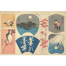 Utagawa Hiroshige: Cherry Blossom, Mimeguri Embankment, Calligraphy, Dried Flounders, Gull, and Dolls, from a series of Harimaze Prints - University of Wisconsin-Madison