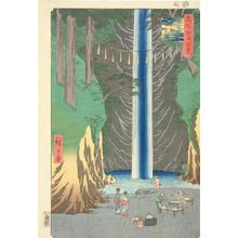 Utagawa Hiroshige: The Fudo Waterfall at Oji, no. 47 from the series One-hundred Views of Famous Places in Edo - University of Wisconsin-Madison