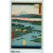 Utagawa Hiroshige: Namamugi Village Beside the Tsurumi River at Kawasaki, no. 3 from the series Pictures of the Famous Places on the Fifty-three Stations (Vertical Tokaido) - University of Wisconsin-Madison