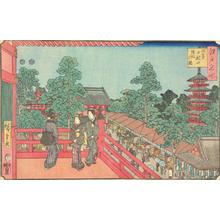 歌川広重: Precincts of Kinryuzan at Asakusa, from the series Famous Places in Edo - ウィスコンシン大学マディソン校
