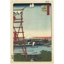 Utagawa Hiroshige: Ryogoku Ekoin and Moto Yanagi Bridge, no. 5 from the series One-hundred Views of Famous Places in Edo - University of Wisconsin-Madison