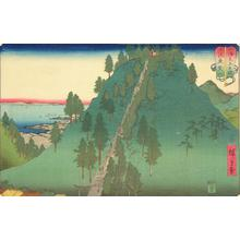 Utagawa Hiroshige: Mt. Rokuso in Sazusa Province, no. 9 from the series Mountains and Seas in a Wrestling Tournament - University of Wisconsin-Madison
