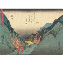 歌川広重: Tsuchiyama, no. 50 from the series Fifty-three Stations of the Tokaido (Sanoki Half-block Tokaido) - ウィスコンシン大学マディソン校