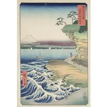 Utagawa Hiroshige: The Hoda Coast in Awa Province, no. 36 from the series Thirty-six Views of Mt. Fuji - University of Wisconsin-Madison