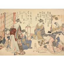 Kitao Masanobu: The courtesans Koimurasaki and Hanamurasaki of the Kado Tama Establishment, from the series A Mirror with Examples of Calligraphy by Beautiful New Courtesans in the Yoshiwara - University of Wisconsin-Madison