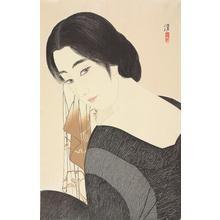 Asai Kiyoshi: Woman with Hand Towel - University of Wisconsin-Madison
